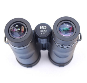 Optics Den Banner Optics Perception HD Binoculars